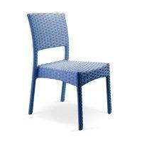 Кресло из ротанга Бейсик