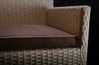Мебель из ротанга Серия Омега